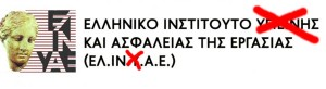 elinyae2